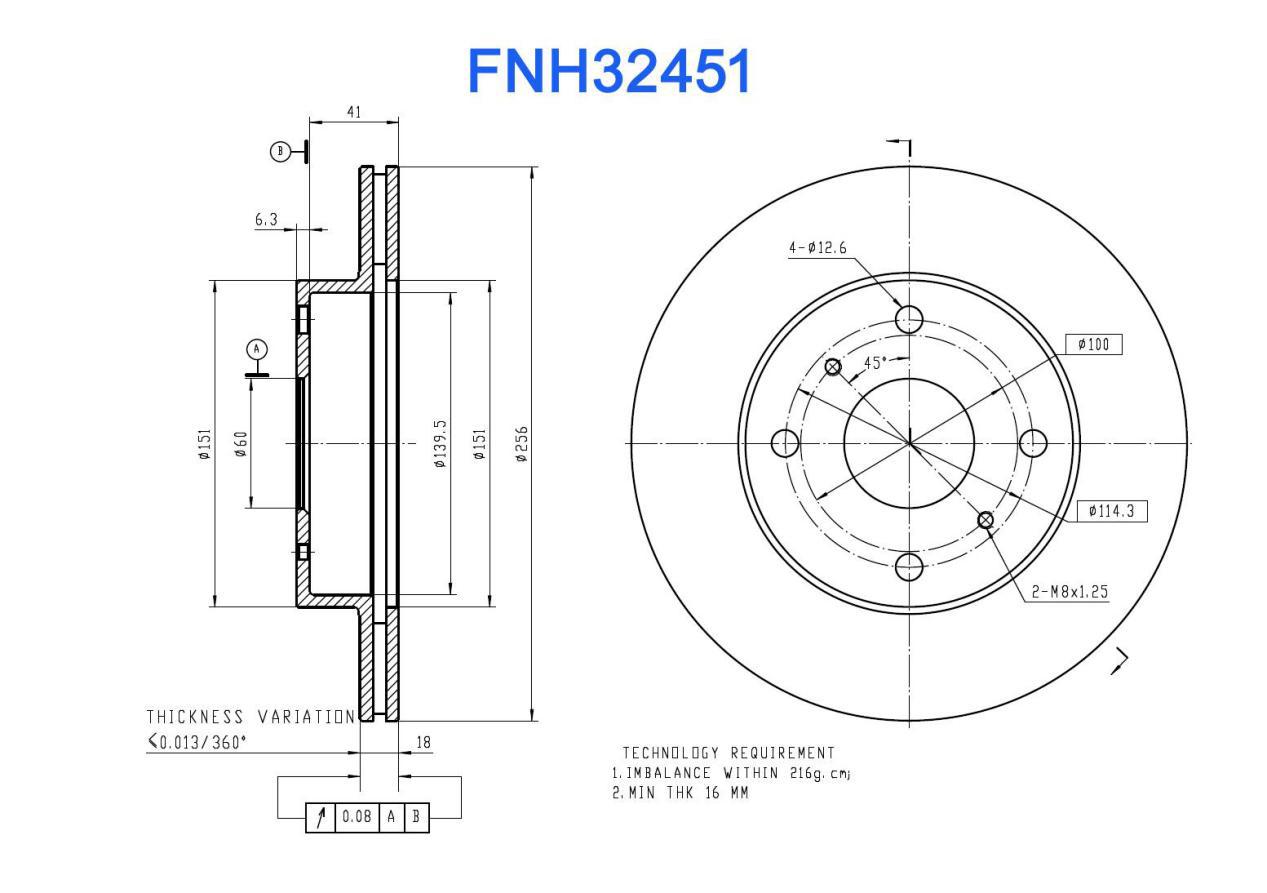 Disc Brake Rotors From Frontech China Brake Discs